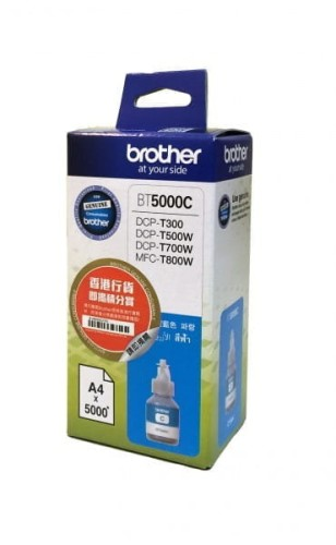 Brother Tusz BT5000C Cyan 5k do DCP-T300, DCP-T500W